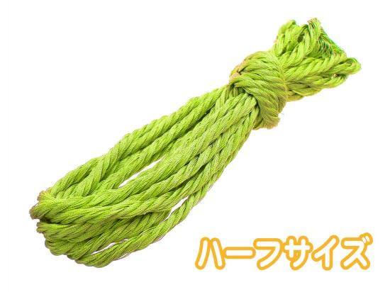 133.黄浅緑色/24玉用(12玉分入)