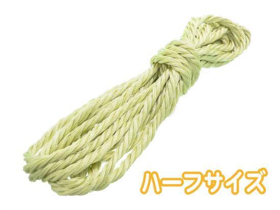134.硫黄色/24玉用(12玉分入)
