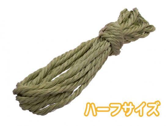 135.藁色/24玉用(12玉分入)
