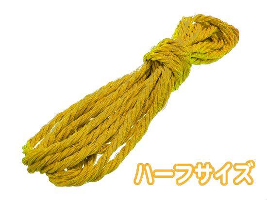 136.山吹茶色/24玉用(12玉分入)
