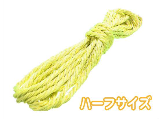 137.黄色/24玉用(12玉分入)