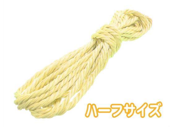 138.淡黄色/24玉用(12玉分入)