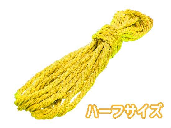 139.向日葵色/24玉用(12玉分入)