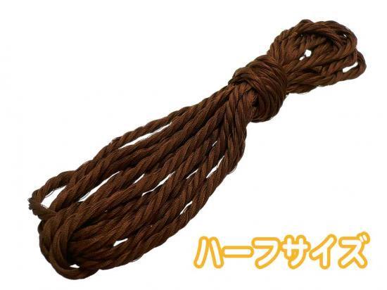 141.赤鳶色/24玉用(12玉分入)