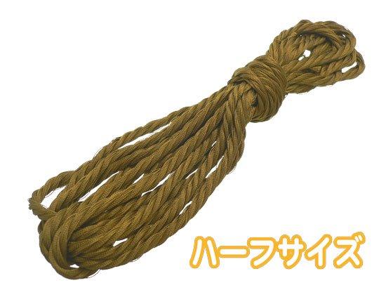 142.胡桃色/24玉用(12玉分入)