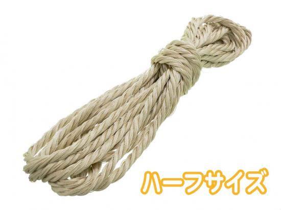 143.砥粉色/24玉用(12玉分入)