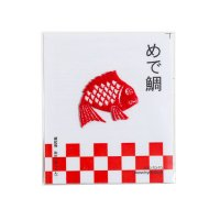 京東都 縁起物刺繍ワッペン めで鯛