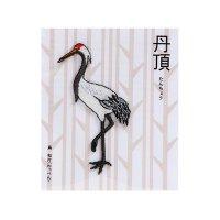 京東都 鳥刺繍ワッペン 丹頂(タンチョウ)