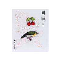 京東都 鳥刺繍ワッペン 目白(メジロ)