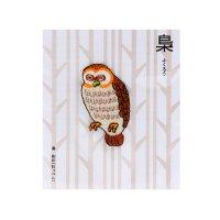 京東都 鳥刺繍ワッペン 梟(フクロウ)