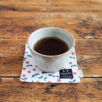 星燈社(せいとうしゃ) 茶布「木いちご」 ガーゼ生地コースター