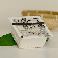 オモシロ文具 豆腐一丁ふせん紙 絹ごし