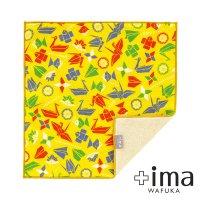 今治うまれのハンカチ 「+ima 」 折り紙