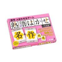 「漢字」を合わせるゲーム 熟語はかせ