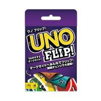 UNO FLIP! ウノ フリップ!