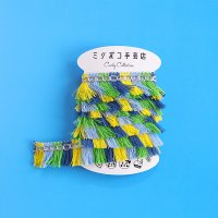 curly カーリーコレクション 4色フリンジテープ 1m BL×GR
