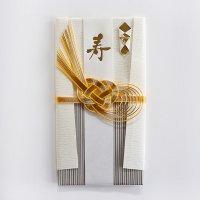 ご祝儀袋 袴-はかま 結婚祝