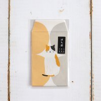 星燈社(せいとうしゃ) ぽち袋 「三毛猫」