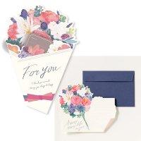 AIUEO 花を贈るメッセージカード パープル