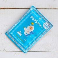 ブクブクアワー+Natural 地中海リゾート バブルバス入浴剤