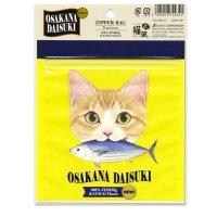 猫部 お魚大好き ジッパーバッグ イエロー