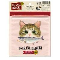 猫部 お魚大好き ジッパーバッグ ピンク