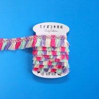 curly カーリーコレクション 4色フリンジテープ 1m PK×PU