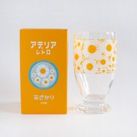 ADERIA アデリアレトロ 台付きグラス 花ざかり 昭和レトロ