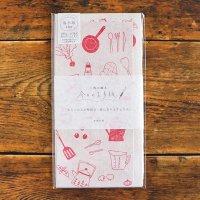 今日のお手紙 キッチン 美濃和紙レターセット