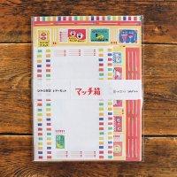 レトロ日記 3柄アソート レターセット マッチ箱