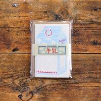 レトロ日記 ミニレターセット 牛乳 紙パック ミルク