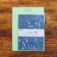 マカベアリス よりどり箋 野の花 使いきりレターセット 植物刺繍柄