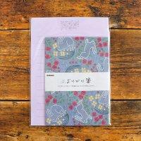 マカベアリス よりどり箋 ウサギ野原 使いきりレターセット 植物刺繍柄