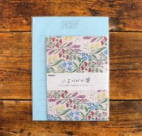 マカベアリス よりどり箋 ガーデン 使いきりレターセット 植物刺繍柄