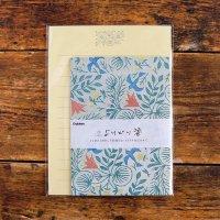 マカベアリス よりどり箋 パラダイス 使いきりレターセット 植物刺繍柄