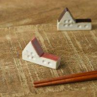 美濃焼 お家の形の箸置き レッド