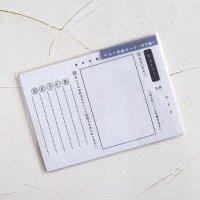 テスト問題風カード 作文編 テスト用紙