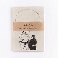 おすもうメモ 花道 (A6サイズ・30枚入り) 相撲・SUMO
