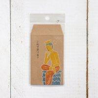 仏像ポチ袋 「これで足りる?」 弥勒菩薩