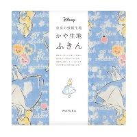 Disney ディズニー かや生地 ふきん 「アリス フラワーガーデン」 奈良 蚊帳生地