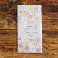 今日のお手紙 ピンクの小花  美濃和紙レターセット