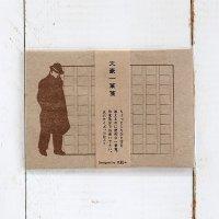 昭和レトロ 文豪一筆箋 宮沢賢治風(A6サイズ・30枚入)