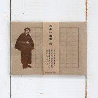 昭和レトロ 文豪一筆箋 弐 芥川龍之介風(A6サイズ・30枚入)