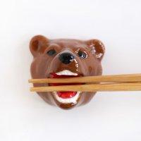 かみつき箸置き クマ