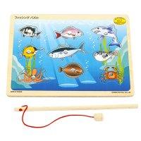 2歳から遊べる!安心な塗料を使用した「フィッシングパズル(釣りゲーム)」