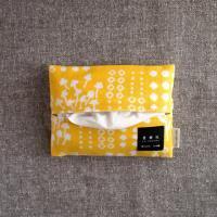 星燈社(せいとうしゃ) ちり紙いれ「押し花」 ポケットティッシュケース
