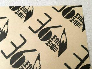 36オリジナル 36珈琲包装紙