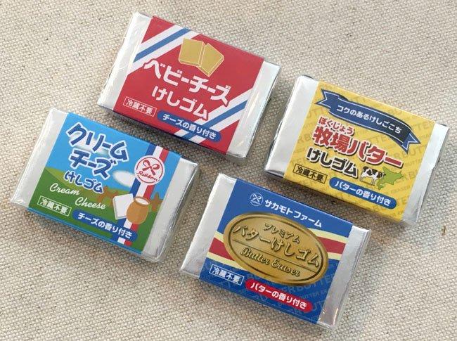 バター&チーズ消しゴム