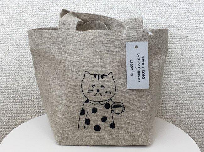 菅原しおんさんのリネンの刺繍お弁当バッグ (tama)