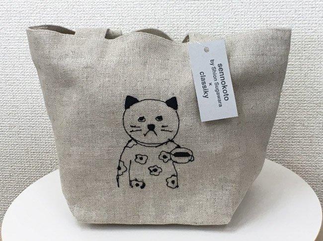 菅原しおんさんのリネンの刺繍お弁当バッグ  (hana)